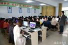 安徽阜阳市阜南县以赛促学为信息化教学蓄能