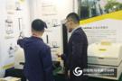 Labthink参展CMEF中国国际医疗器械博览会
