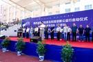 视友科技脑电波公益献力陕西省最大的合法配资平台信息化科技创新公益行活动