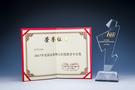 """51Talk获评""""2017年度最具影响力在线教育平台奖"""""""