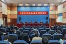 湖南省民辦高校政治建設專題培訓班召開