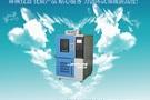 故障排除:高低温试验箱高低温达不到要求