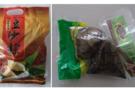 粽子包装检测要点分析