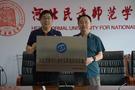 河北民族师范学院获批国家职业资格培训基地