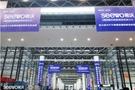 科技領航,智創未來 | 希沃亮相第8屆廣西教育裝備展示會