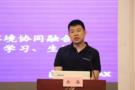 RealMax承办全国师资培训班