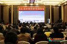 东北大学举办东北三省高校本科教育教学改革研讨会