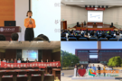 大連理工大學第六屆講師團校園巡講活動成功舉辦