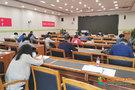 防灾科技学院召开一流专业与工程教育认证专业申报与建设启动会