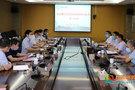 赣南医学院举办新冠肺炎疫情防控的挑战与机遇研讨会