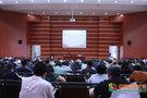 云南民族大学召开会议安排部署新学期及下半年工作