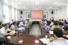 淮北师范大学召开新增学位点申报和第五轮学科评估工作推进会