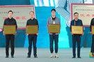 西安文理学院荣获西安市首届全民健身大会优秀赛区奖