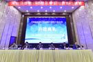 河南省新修订普通高中课程方案培训班举行