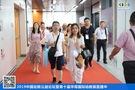 聚焦新时代背景下中国幼教创新与未来 2019中国幼教公益论坛暨第十届华南幼教展开幕