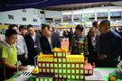 第六届全国中小学STEAM教育大会在长春市召开