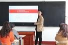辽宁:2019年辽阳市教育信息化工作会议召开