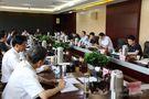 陕西省教育厅召开2021届高校毕业生就业工作座谈会