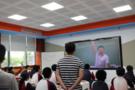 打造教育信息化新范式 助力智慧教育建设