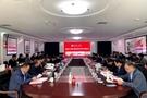 山东省民办高校党委书记座谈调研活动举行
