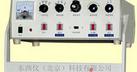 滑移脈沖發生器  產品貨號: wi112373