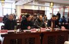 安徽合肥蜀山区数字书法教学应用观摩研讨会召开