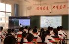 助力教育脱贫攻坚,希?#20013;?#25163;广州?#33258;?#21306;与贵州?#25945;?#21439;探索远程教育互动课堂