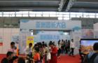 CEE2019 深圳幼教展助您掘金万亿幼教市场!