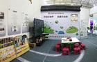 声动小世界•启迪大未来:深圳吉美精彩亮相第二届云南教育装备展示会