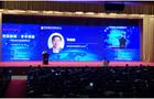 中庆AI应用,助力烟台三中点亮ag亚游集团教育信息化创新与发展现金扎金花