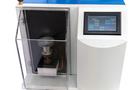 美华仪介绍自动发动机油表观粘度测定器的仪器特点