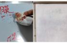 干擦笔,水溶笔和水解笔优缺点分析!