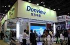 东方中原盛装亮相27届北京教育装备展