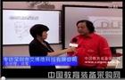 专访深圳市艾博德科技有限公司总经理许军