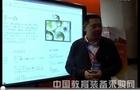 视频采访北京爱码信科技发展有限公司李泽丹