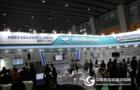 良田登陆第73届中国教育装备展示会