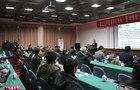 浙江大学启动5项973计划项目涉及能源材料等领域