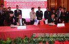 罗克韦尔完成对九洲电气旗下高压变频器业务的收购