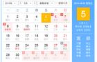 绘辛生物科技(上海)有限公司2014中秋节放假通知
