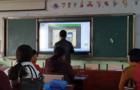 空冢郭小学全体教师参加电子白板培训