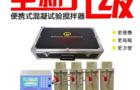 混凝试验搅拌器MY3000-4N产品的新技术应用