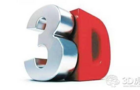 3D云打印,带动3D打印快步前进