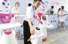海南师范大学研发智能 服务机器人亮相