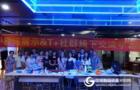 易尚T+交流会丨探索创客教育新思路