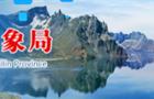 吉林省气象局采购九州空间3套能见度检测器