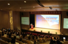 迪马科技亮相第三届全国样品制备学术报告会