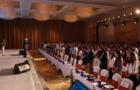 第三届人才经济论坛在京举行