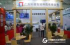 广州拓迪亮相未来教育与智慧教育装备展