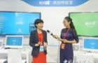 希沃胡婷玉:专注教育领域 推动教育信息化