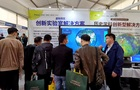 中教启星亮相首届江西教育装备展,助推区域教育现代化